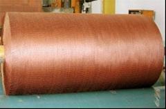 nylon cord fabric