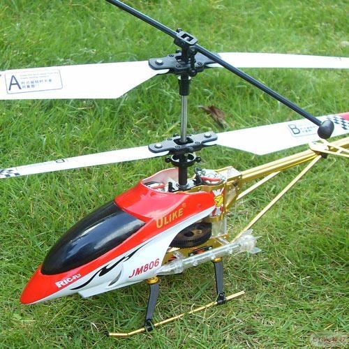 ulike三通道中型金属遥控飞机直升机 1