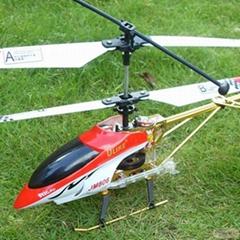 ulike三通道中型金屬遙控飛機直升機