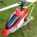 ulike三通道中型金属遥控飞机直升机 2