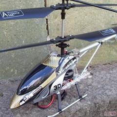 Ulike无线电三通道中型带陀螺仪遥控飞机