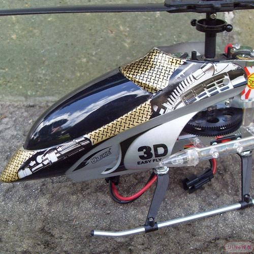 Ulike无线电三通道中型带陀螺仪遥控飞机 2