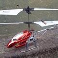 ulike小型金属三通道遥控飞机 1