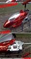 ulike小型金属三通道遥控飞机 2