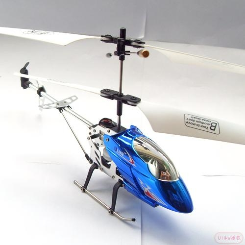 ulike三通半陀螺仪小型遥控飞机