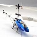 ulike三通半陀螺仪小型遥控飞机 1