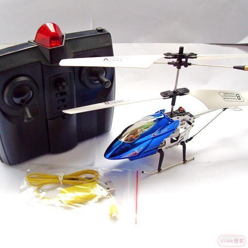 ulike三通半陀螺仪小型遥控飞机 2