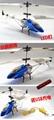 ulike三通半陀螺仪小型遥控飞机 3
