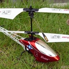 無線電超耐摔三通道遙控飛機