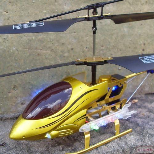陀螺仪金属红外线遥控飞机 1
