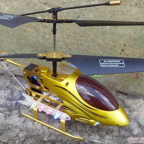 陀螺仪金属红外线遥控飞机 2