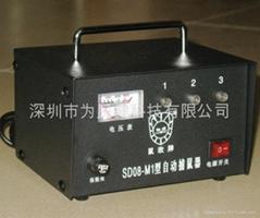 鼠敌SD08-M1电子灭鼠器捕鼠器