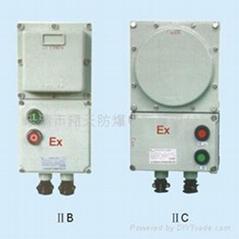 BQD53系列防爆電磁起動器(IIB、IIC)