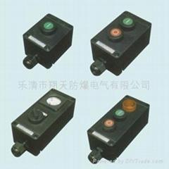 BZA8050系列防爆防腐主令控制器(IIC)