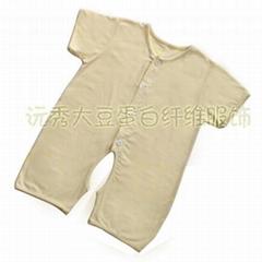 沅秀大豆蛋白纖維嬰儿連體內衣