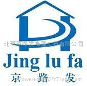 北京京路發帳篷工貿有限公司