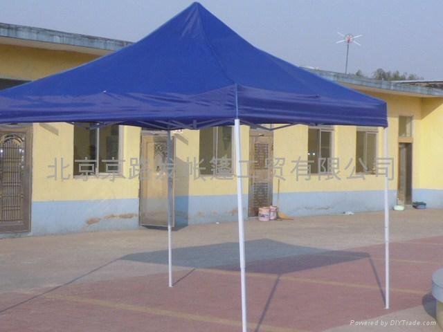展銷帳篷 3