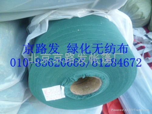 北京綠化無紡布 1