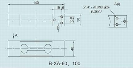 Parallel beam Load Cell (B-XA) 2