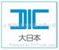 供應日本原裝進口DIC--810HD大日本雙面膠帶 3