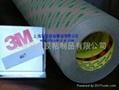 供應3M--467MP雙面膠帶