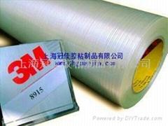 供應美國原裝進口3M--891
