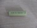 Nimh Rechargeable Battery(AA1600mah)