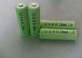 Ni-MH Battery AA 2300mAh 1.2V