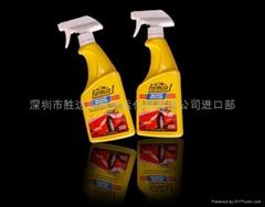 提供进口汽车美容用品香港包税进口服务