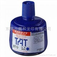 日本旗牌TAT速干印油