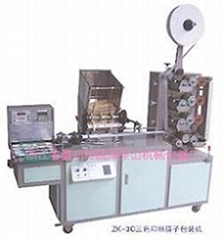 ZK-3 Three-color Printing Chopstick Packing Machine