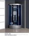 complete shower room