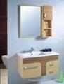 bathroom cabinets,