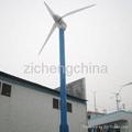 200W wind generator/wind turbine/wind power generator/wind power turbine 2