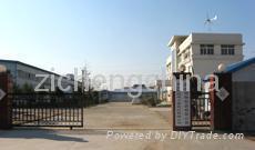 Qingdao Zicheng Wind Power Generator Co.,Ltd
