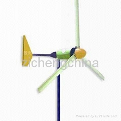 300W wind turbine/wind generator/wind power generator/small wind generator