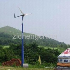 2000W wind turbine generator