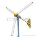 2000W wind turbine generator 5