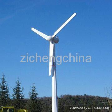3000W wind turbine 5