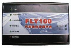Automobile Key Programmer-FLY100 Honda Full fuction PC Scanner