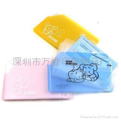 card holder 1