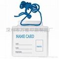 card holder 4