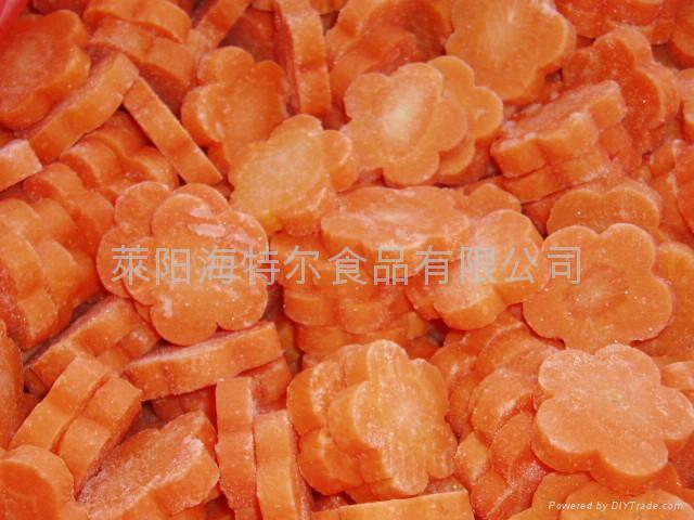 冷冻胡萝卜 2