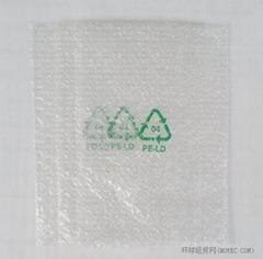 环保汽泡袋
