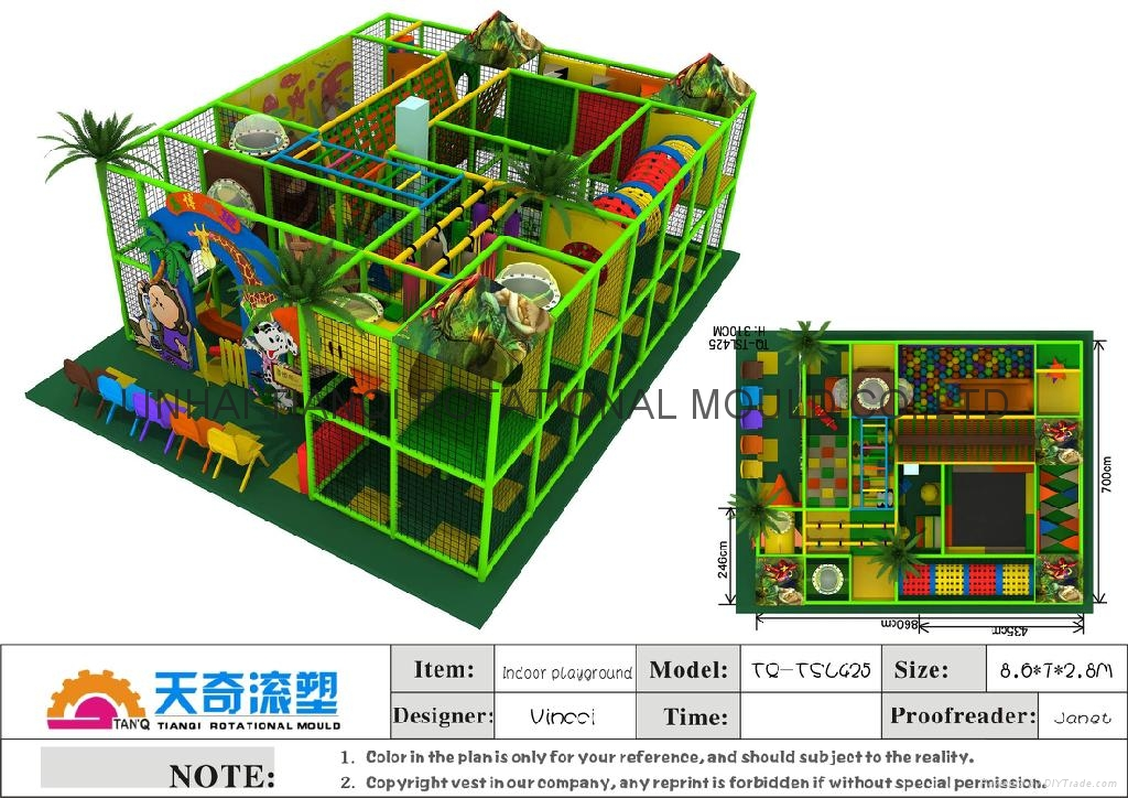 newest  colorfully  softy play equipment  with ball pool ,trampoline 1