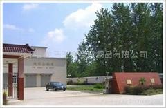 安平县龙马五金丝网制品有限公司
