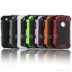 Medley case for blackberry 9360