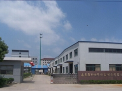 Nanjing KangHe Electrical Equipment Manufacturing Co., Ltd.