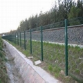 Highway guardrail isolation Network 4
