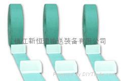 elevator belt 5